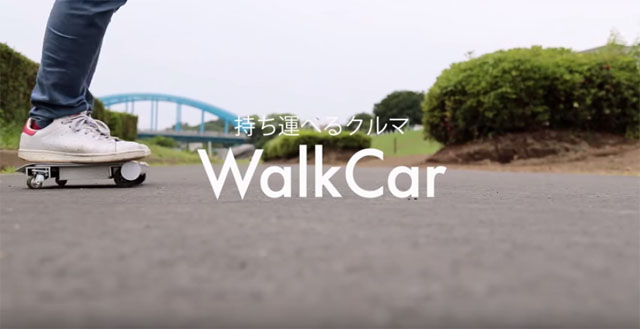 walkcar_videodemo_07